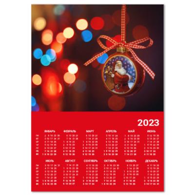 Календарь Новогодняя игрушка