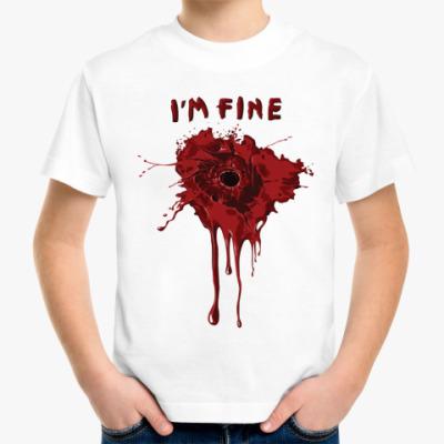 Детская футболка I'm fine
