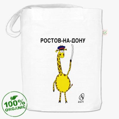Сумка Ростов-на-Дону