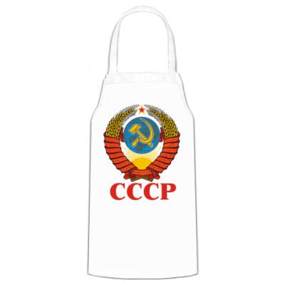 Фартук СССР