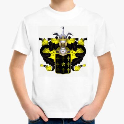 Детская футболка Бестужев