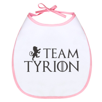 Слюнявчик Команда Тириона
