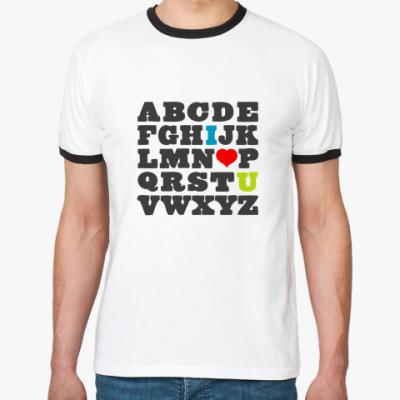 Футболка Ringer-T ABCD I Love U