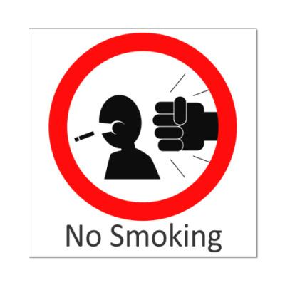 Наклейка (стикер) Курение наказуемо!