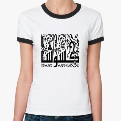 Женская футболка Ringer-T   Ксюша