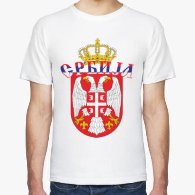 Футболка Малый герб Сербии