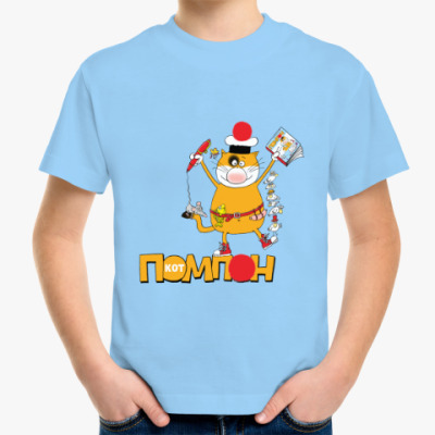 Детская футболка Кот Помпон