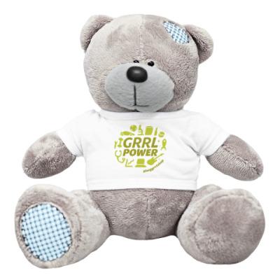 Плюшевый мишка Тедди Grrl Power