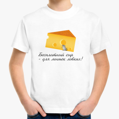 Детская футболка Сыр