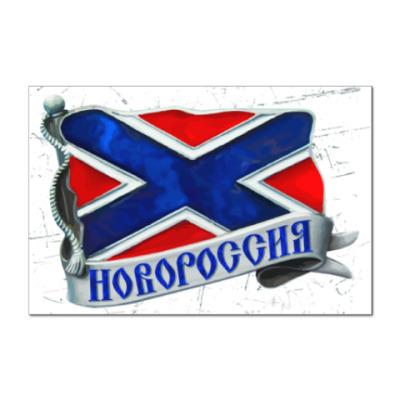 http://cdn46.printdirect.ru/cache/product/ec/a7/5586966/tov/all/400z400_front_36_0_0_0_76cc47c82a0c185e7921ca9757eecbb2.jpg?rnd=1404583641