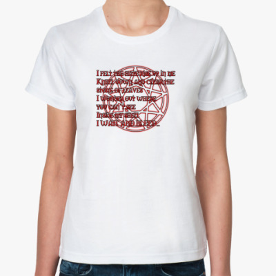 Классическая футболка slipknot