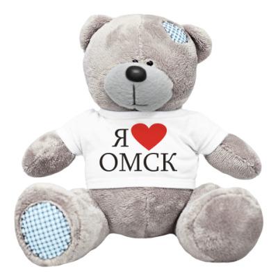 Плюшевый мишка Тедди Я люблю Омск