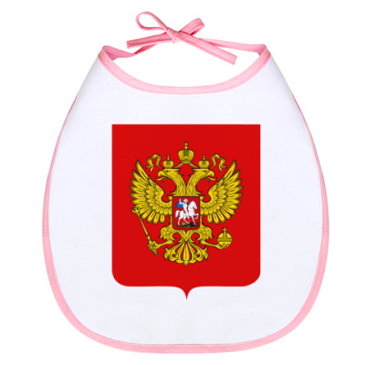 Слюнявчик Герб России