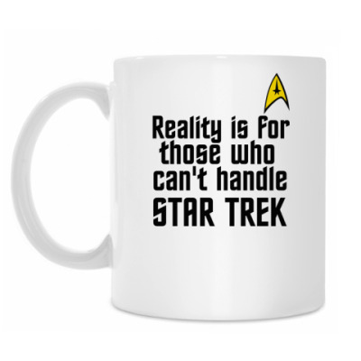 Кружка Reality vs Star Trek