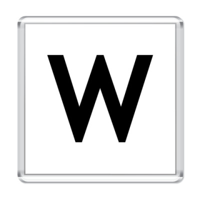 Магнит Буква W