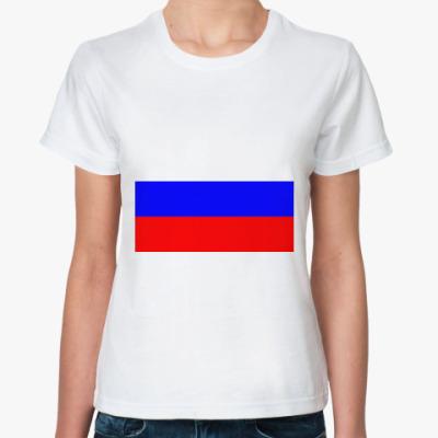 Классическая футболка  Флаг РФ