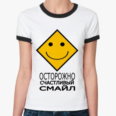 Женская футболка Ringer-T Осторожно, смайл