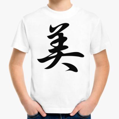 Детская футболка Фен-шуй