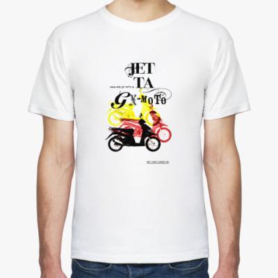 Футболка Gx-Moto Jetta