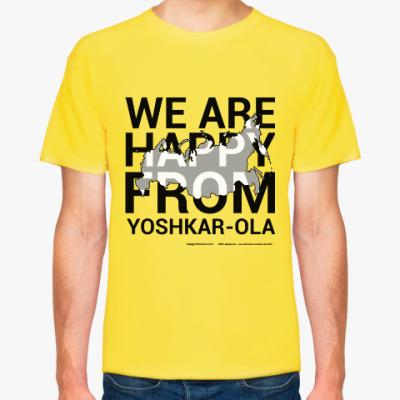 Футболка HAPPY YOSHKAR-OLA