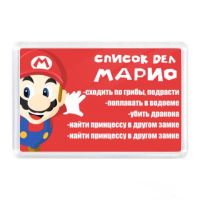 Магнит Напоминалка для Марио