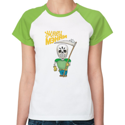 Женская футболка реглан Жнец-умелец