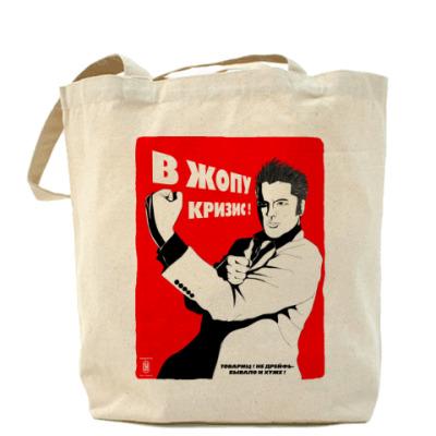 Сумка 'В ЖОПУ КРИЗИС'