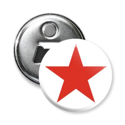 Магнит-открывашка Красная звезда