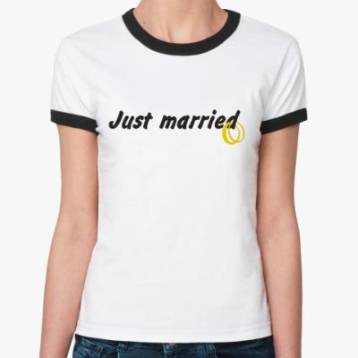 Женская футболка Ringer-T Just married