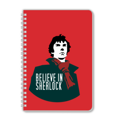 Тетрадь Believe in Sherlock