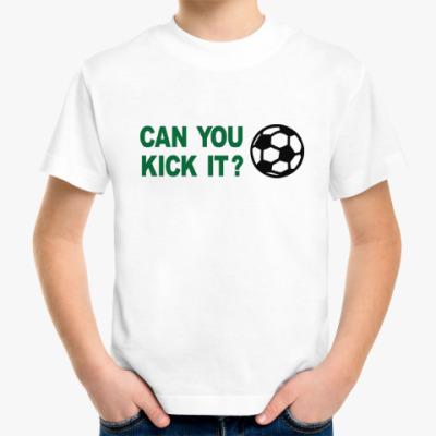 Детская футболка Хочешь ударить?