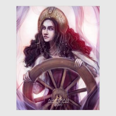 Постер Мара (Морана)