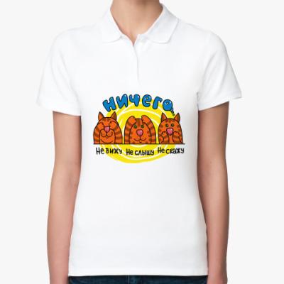 Женская рубашка поло Умные коты