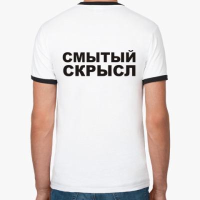 Футболка Ringer-T Смытый скрысл, черная (муж.)
