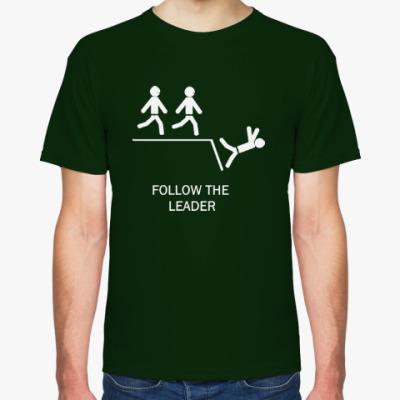 Футболка Follow the leader