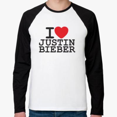 Футболка реглан с длинным рукавом  I love Justin Bieber