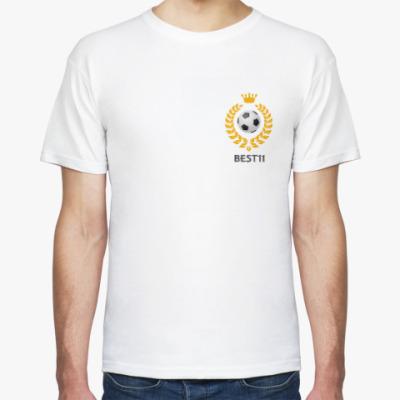 Футболка Best11