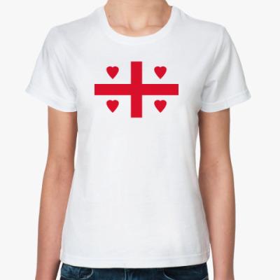 Классическая футболка 'Сердца Грузии'