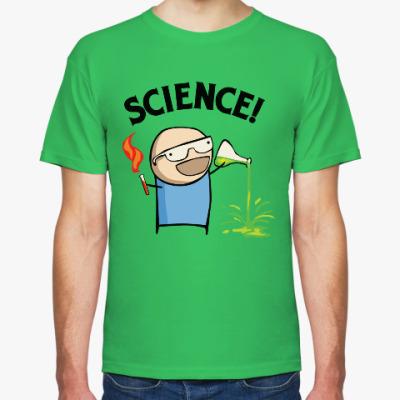 Футболка Science! Ботан