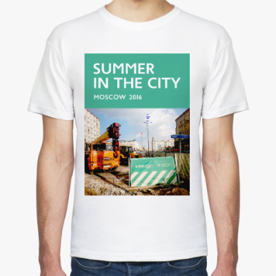 Футболка Мужская футболка Summer in the City — Пушкинская