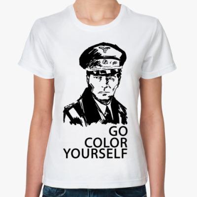 Классическая футболка   Штирлиц
