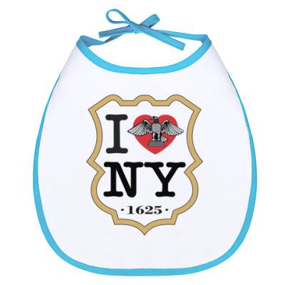 Слюнявчик  love NY