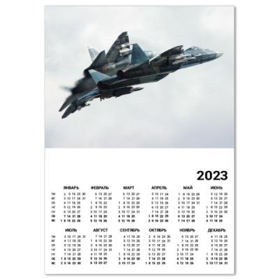 Календарь Т-50