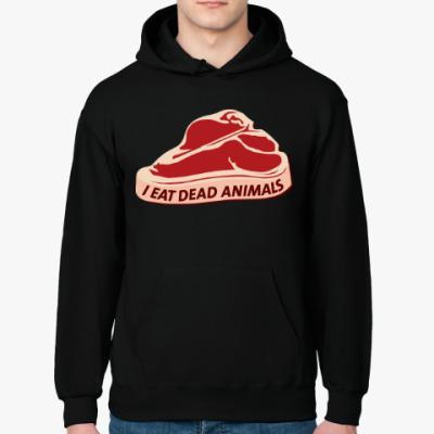 Толстовка худи I eat dead animals