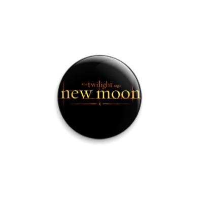 Значок 25мм  New moon 25 мм