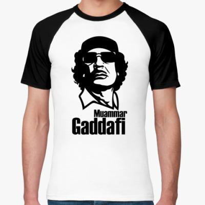 Футболка реглан  Каддафи