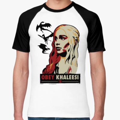 Футболка реглан Obey Khaleesi Игра престолов