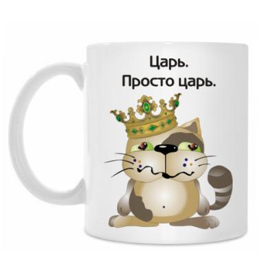 Кружка Царь-кот