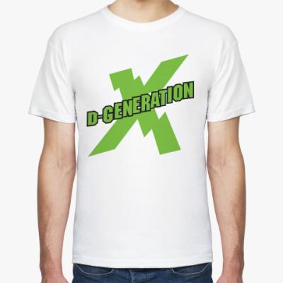 Футболка D Generation X