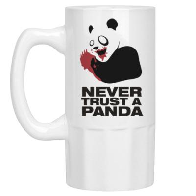 Пивная кружка Никогда не верь панде